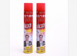 郑州全家乐气雾杀虫剂